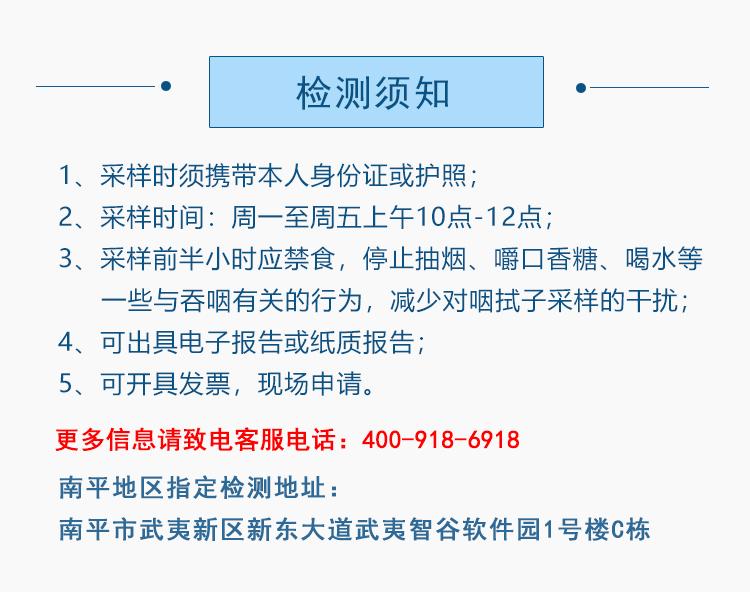 微信圖片_20200513100351.jpg